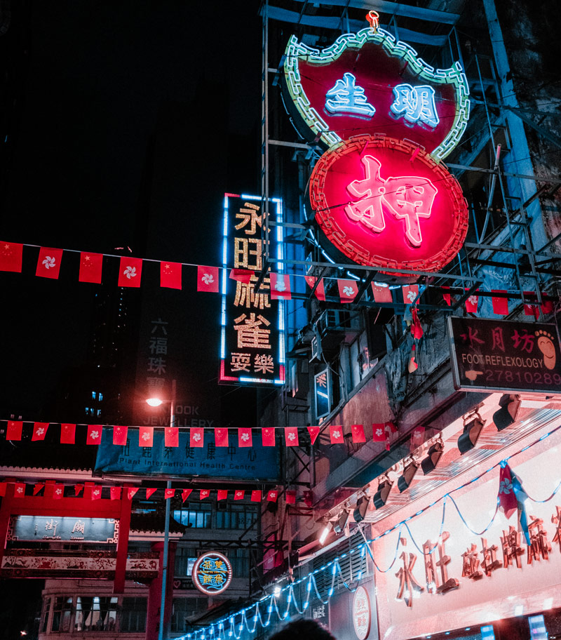 KuneCoco • Hongkong • Neonlichter