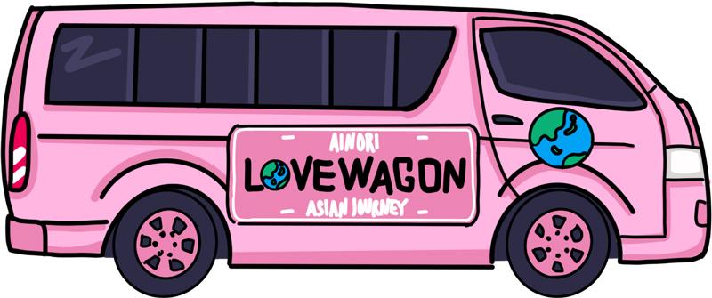 KuneCoco - Cringeflix – Ainori Love Wagon